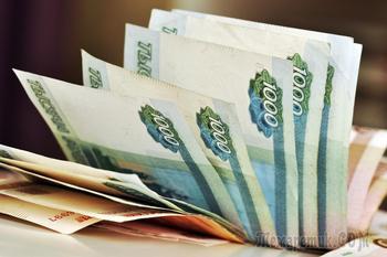 Россиянам объяснили правила уплаты нового налога