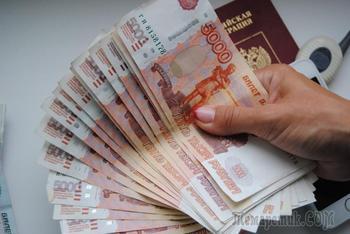 Уральский банк реконструкции и развития: отказ выплат при досрочном погашении кредитов