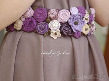 Шьем нарядный пояс «фиолетовое настроение»
