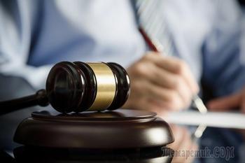 Какие законы вступают в силу в январе