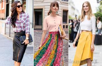 Модные тренды: какие юбки актуальны в 2020 году