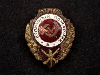 10 самых дорогих и редких значков СССР