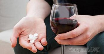 7 напитков, меняющих действие лекарств