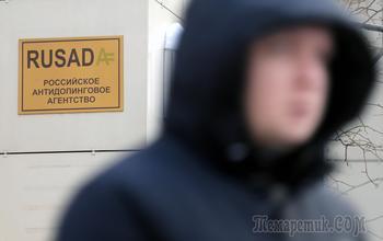 Нажива на Олимпиаде: РУСАДА замешано в уголовном деле