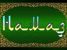 5 столпов ислама. Молитва