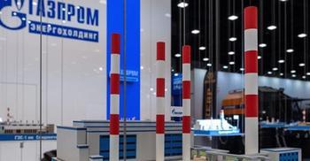 «Газпром» попросил триллион на новый мегапроект