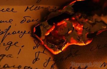 Из-за чего и как Гоголь, Булгаков и другие русские поэты и писатели уничтожали свои рукописи