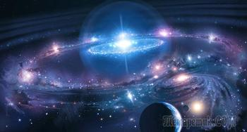 Все сокровища Вселенной