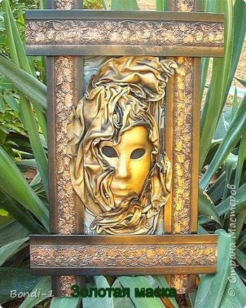 Золотая маска (Картина из кожи)