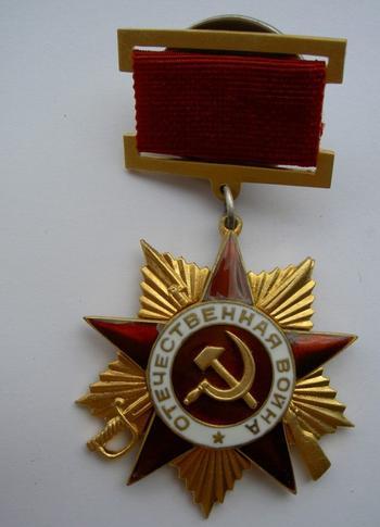 Первые ордена Великой Отечественной