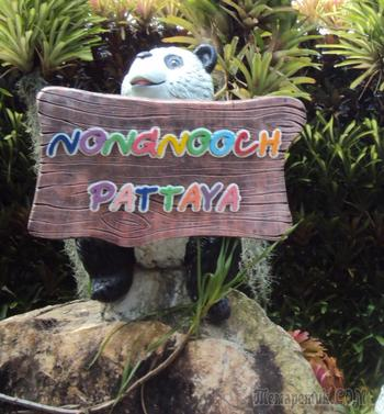 Паттайя. Тропический сад Нонг Нуч. (часть вторая)
