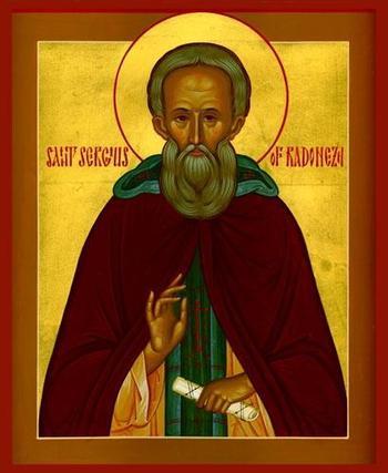 Православная икона, Сергий Радонежский - игумен земли русской