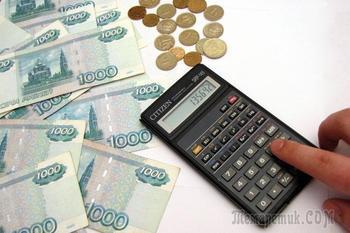 Несвоевременное погашение кредита, последствия и неустойка