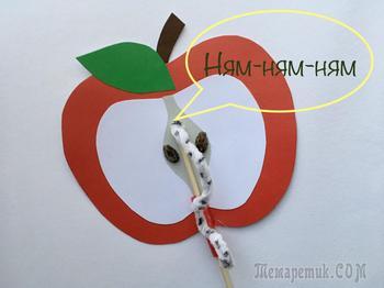 Аппликация яблоко с движущийся гусеницей