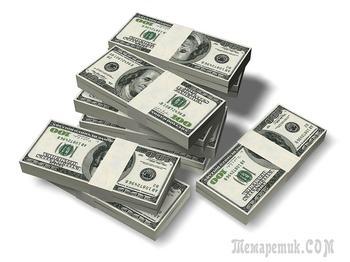 Самые удобные услуги и выгодные банковские продукты в одном банке!