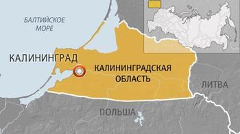 Братство энергокольца: Россия готова «разорвать» БРЭЛЛ