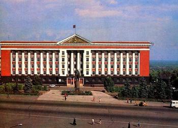 Курск в 1984 году