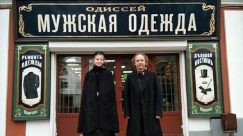 Что посмотреть в Рыбинске