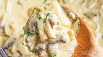 Грибной соус | Быстрый и вкусный рецепт соуса, который подходит ко всему