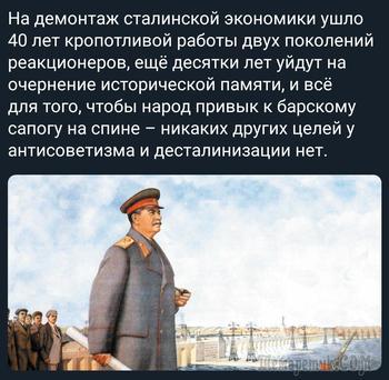 О ТАНКЕ Т-34, ПУШКЕ «ЗИС-2», «СВТ», «КАТЮШЕ» И С.П. КОРОЛЕВЕ, СМЕРТЬ ЧКАЛОВА И СУДЬБА ПОЛИКАРПОВА - И-180 и И-185