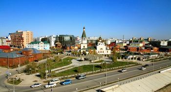 На какой реке стоит город Якутск. Рассказ о городе