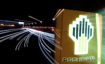 Myśl Polska (Польша): Роснефть перекрыла нефтяной вентиль?
