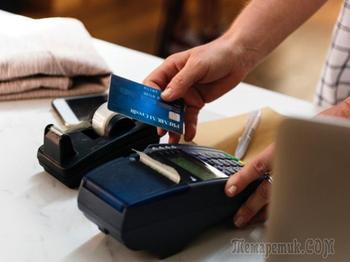 Россиянам разрешили экономить на банковских переводах
