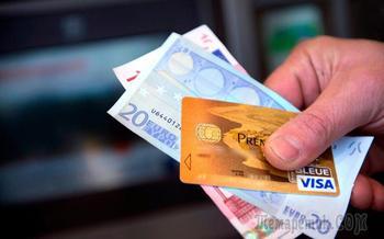 Дальневосточный Банк, не могут без бумажных носителей сменить пин-код