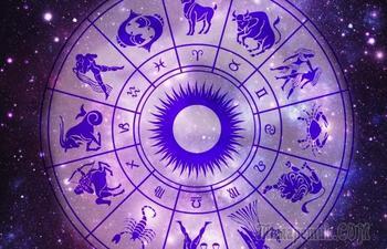 Самые несовместимые знаки по гороскопу