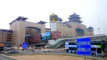 Китай 2018. 40. Сиань – Пекин. Наша гостиница Riverside Hotel Beijing