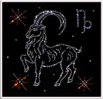 Козерог: совместимость с другими знаками астрологического Зодиака