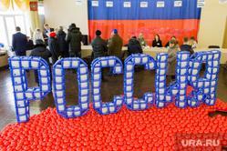 Кремль потребовал от регионов создать праздник в день голосования по Конституции