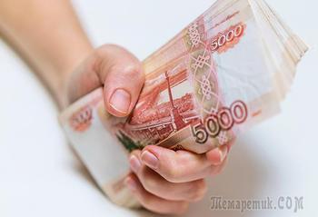 Бинбанк, регистрация в приложении