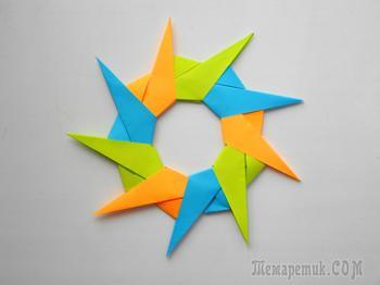Звезда из бумаги.