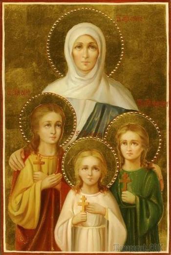 Икона Веры, Надежды, Любви Православные иконы
