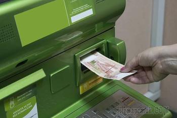 Сбербанк внедрил в банкоматы функцию возврата забытых денег