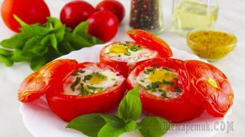 Завтрак за 20 минут. Помидоры, запеченные с яйцами в духовке!