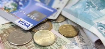 Банк «ФК Открытие», заставляют ехать в банк решать мелкие вопросы
