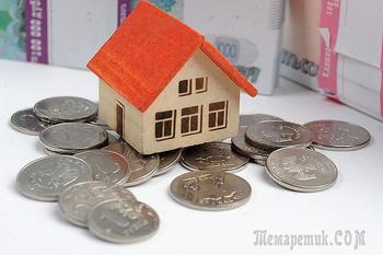Банк ДОМ.РФ, отсутствие ответа по ранее одобренному рефинансированию ипотеки