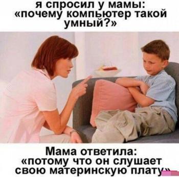 Шутки про детей и семейные отношения