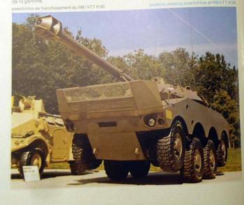 Французский колёсный танк Panhard M8