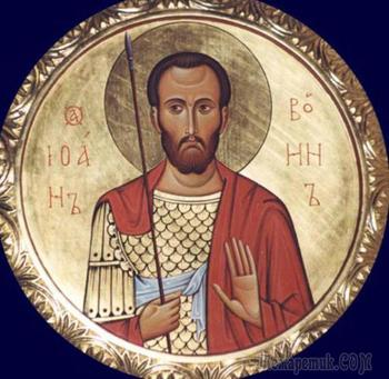 Православные молитвы Иоанну Воину