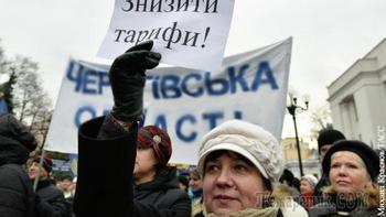 Европейские принципы энергетики разоряют жителей Украины