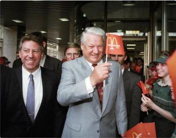 Как в СССР открыли первый McDonald's