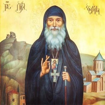 Поучения Отца Гавриила