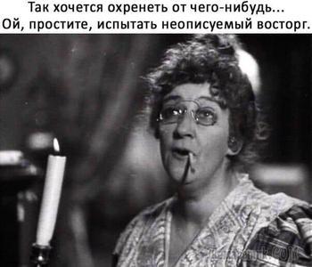 Отборные женские шутки и анекдоты главном. Смеха не сдержать