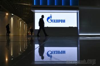 «Газпром» попросил помощи у государства