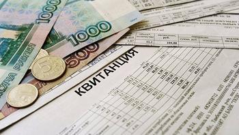 Россиянам больше не надо доказывать отсутствие долгов по ЖКХ