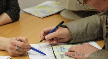 Подсчитаны расходы на инициативу Путина по пенсиям