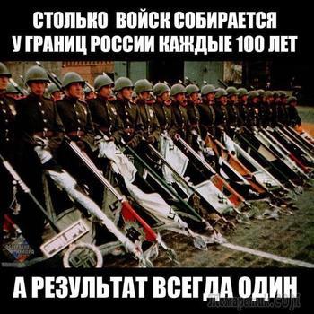 Об информационной борьбе вокруг истории Великой Отечественной войны.